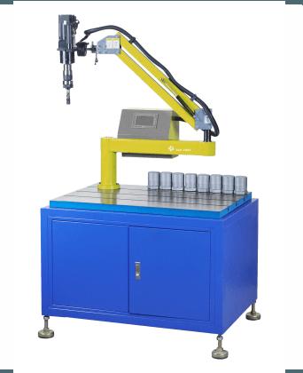 machine tool 2